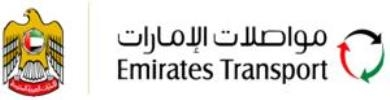 emirates transport
