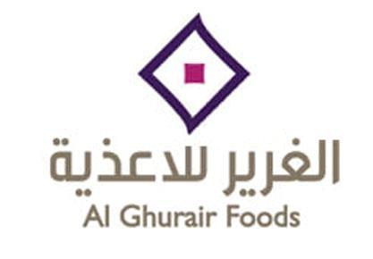 Al Ghurair Foods