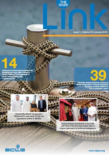 SCLGme | Link Magazine