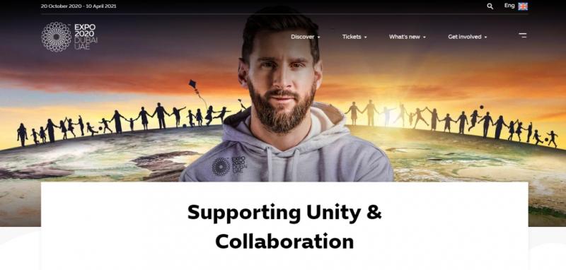 Lionel Messi is Expo 2020 Dubai's global ambassador