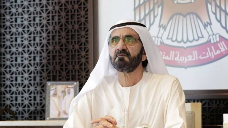 UAE launches system to increase food security